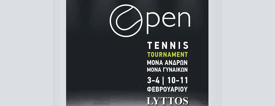 Open τουρνουά ενηλίκων