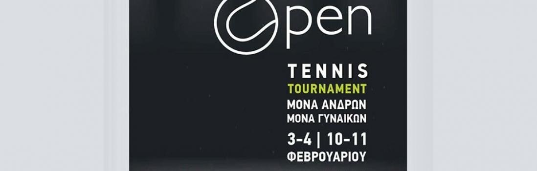 Κλήρωση τουρνουά Open